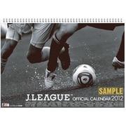 Jリーグ [2012年カレンダー]