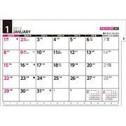 卓上 スケジュール [2012年カレンダー]