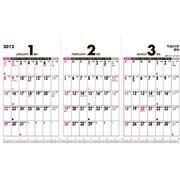 卓上 3ヶ月スケジュール [2012年カレンダー]