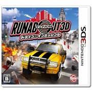 ランナバウト3D ドライブ・インポッシブル [3DSソフト]