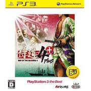 侍道4 plus the Best [PS3ソフト]