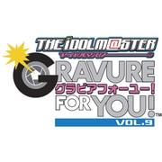 アイドルマスター アニメ&G4U!パック VOL.9 [PS3ソフト]