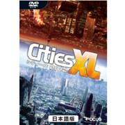 シティーズ XL 2012 日本語版 [Windowsソフト]