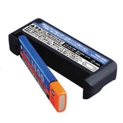 M-186 [ガム型電池付きNi-MH充電池専用AC充電器]