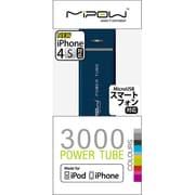 MP-SP3000NB MiPOWリチウム充電器3000mAhネイビーブルー