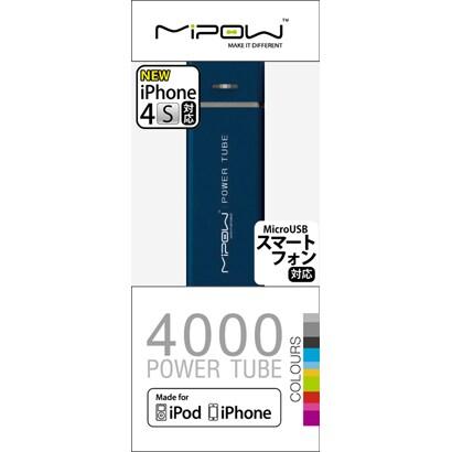MP-SP4000NB MiPOWリチウム充電器4000mAhネイビーブルー