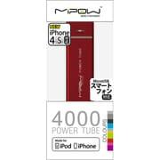 MP-SP4000RD MiPOWリチウム充電器4000mAhレッド