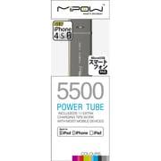 MP-SP5500SL MiPOWリチウム充電器5500mAhシルバー