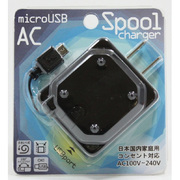 FS-RAMC-BK スマートホン用AC充電器巻取り式USBポート付ブラック