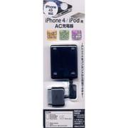 RBAC008 iPhone 小型AC充電器 BK