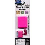 RBAC010 iPhone 小型AC充電器 MA