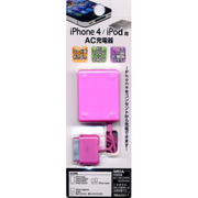 RBAC011 iPhone 小型AC充電器 PK