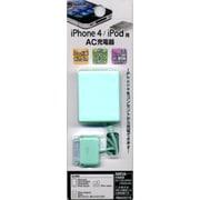 RBAC012 iPhone 小型AC充電器 BL