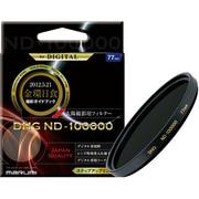 DHG ND-100000 77mm 太陽撮影用 [減光フィルター]