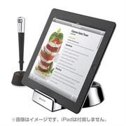 F5L099qe [iPad2対応シェフスタンド]