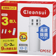 CPC5Z [Cleansui(クリンスイ) 浄水カートリッジ 3個パック]