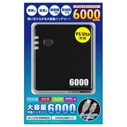 大容量充電バッテリー6000 [3DS/DSiLL/Dsi/PSVita/PSP/スマートフォン/各種用]