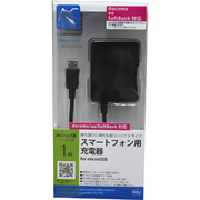 F81-AC01BK [スマートフォン用 microUSB-AC充電器 1m ブラック]