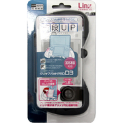 LX-ND3019 [3DS用 グリップパッド D3 PRO]