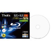 BREV50WWY5S [録画用BD-RE DL 書き換え型 1-2倍速 片面2層 50GB 5枚入り インクジェットプリンタ対応]