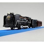 S-28 [プラレール ライト付D51 200号機蒸気機関車]