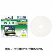 DRD47WPD.50SP [データ用DVD-R CPRM対応 ワイドホワイトレーべル 50枚 スピンドルケース]