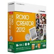 Roxio Creator 2012 オフィシャルガイドブック付き [Windowsソフト]