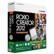 Roxio Creator 2012 Professional オフィシャルガイドブック付き [Windowsソフト]