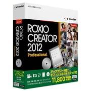 Roxio Creator 2012 Professional アップグレード ガイドブック付き [Windowsソフト]