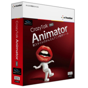CrazyTalk Animator PRO [Windowsソフト]