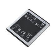 SC04 [電池パック GALAXY S II LTE SC-03D対応]