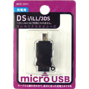 IMTC-DI11K microB->DSi [DSi用変換アダプタ]