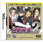 逆転検事2 NEW Best Price! 2000 [DSソフト]