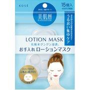 美肌暦(びはだごよみ) ローションマスク 15個入