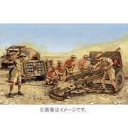 1/35 25ポンド砲 Mk.2 w/リンバー CH6675 [1/35スケールプラモデル 2017年12月再生産]