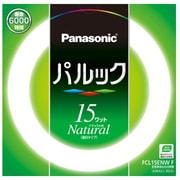 FCL15ENWF [丸形蛍光灯 パルック ナチュラル色(3波長形昼白色) 15形]