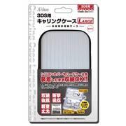 3DS用 キャリングケース LARGE ホワイト [3DS]