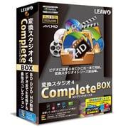 変換スタジオ4 COMPELETE BOX TP0015 [Windows]