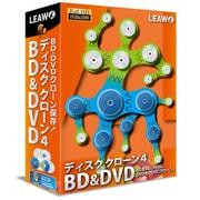 ディスク クローン4 BD&DVD TP0017 [Windows]