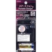RBBA023 [Portable Charger 単3×4 ストレートコード スマートフォン/BK]