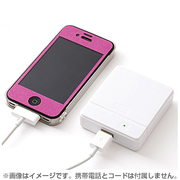 RBBA026 [Portable Battery 単3×4 USBポート WH]