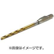 HT-342 [HG ワンタッチピンバイス 専用ドリル刃(単品) 1.2mm]