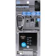LAIP-10BK [iPhone 4S/4/3GS/3G用 リチウム充電器 1000mAh ACTIVE カラビナ付]