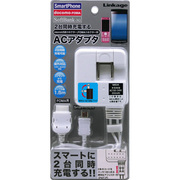 2FSK-01W [microUSB+Foma2台同時対応 AC充電器]