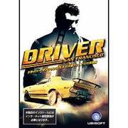 Driver San Francisco [日本語マニュアル付英語版]