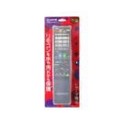 BS-REMOTESI/SH4 [テレビリモコン用シリコンカバー シャープ 4]