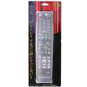 BS-REMOTESI/BSH1 [ブルーレイレコーダーリモコン用シリコンカバー シャープ 1]