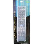 BS-REMOTESI/BSO1 [ブルーレイレコーダーリモコン用シリコンカバー ソニー 1]