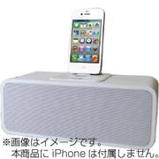 SG-A21/WH [iPad/iPhone/iPod対応スピーカー ホワイト]
