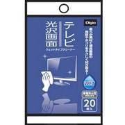 DGCW-L4020 [テレビ光沢画面用 ウェットタイプクリーナー 大判 20枚]